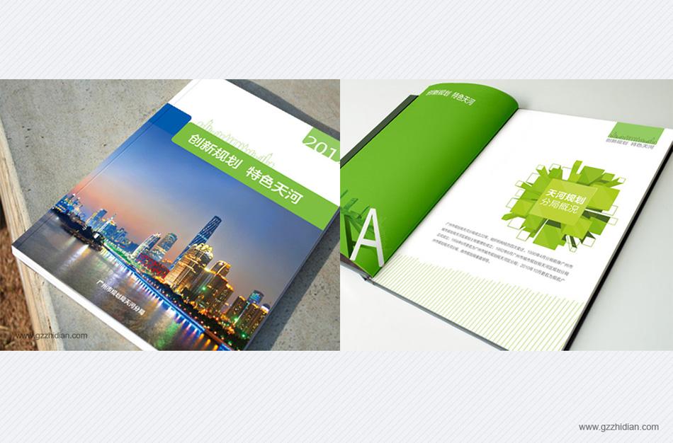 项目:政府画册设计/宣传册设计/折页设计 项目背景:广州市城市规划局